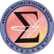 Подготовка  к вступительным экзаменам в NAZARBAYEV INTELLECTUAL SCHOOL