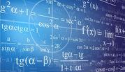 Репетитор по математике ( Алгебра,  Геометрия ) с 5 по 11 классы. ЕНТ 2019