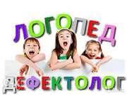 Логопед - дефектолог для Вашего ребенка в Астане. пр.Абылай-хана
