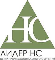 Репетитор по подготовке к Российским ВУЗам