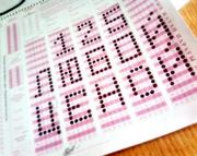Репетиторские услуги по математике 9,  10,  11 кл.,  ЕНТ,  ЕГЭ,  КТА и т.п.