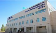 Образовательный центр! Качественная подготовка в РФМШ!