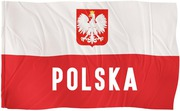 Репетитор-носитель польского языка